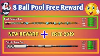 8 Ball Pool [ Sachin Saga & Pool Fanatic Cue ] Free Reward Link