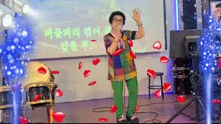 가수:김원순/방앗간 처녀(남백송)