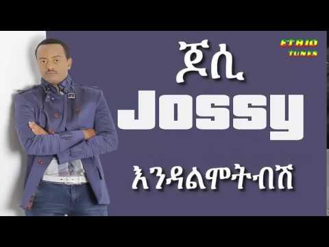 Yosef Gebre Jossy   Endalmotebesh እንዳልሞትብሽ New Hot Ethiopian Music 2014