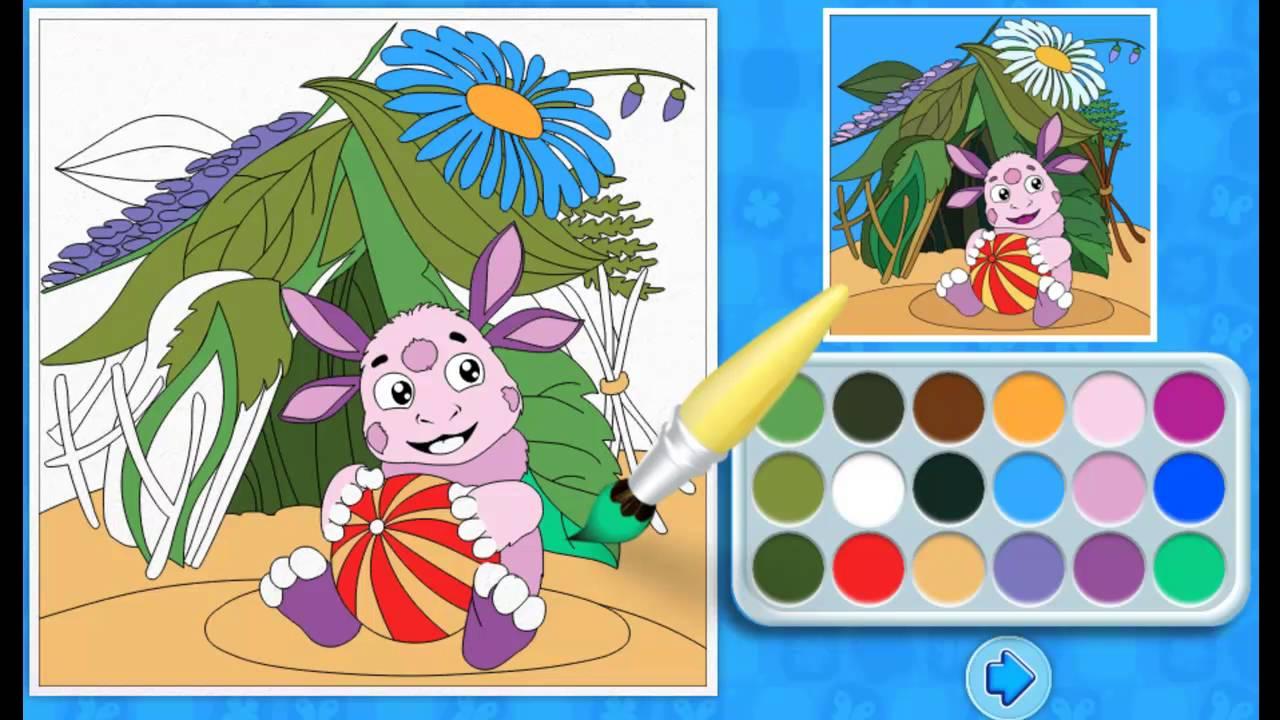 лунтик раскраска развивающие игры с лунтиком