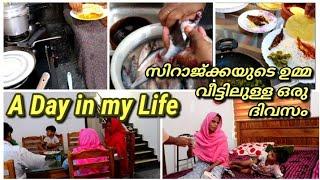 Day in my life||vlog||kaya cherupayar kootan||mathi mulakittath||fry|ragi drink||cleaning||cooking