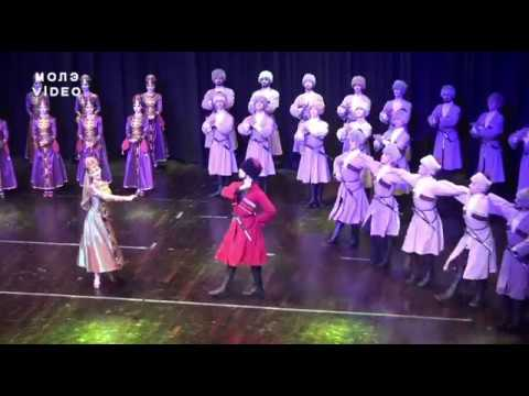 Nalmes - İslamey İstanbul Gösterisi 2019-3 / Нальмэс - Исламей Истанбыл Консэрт 2019