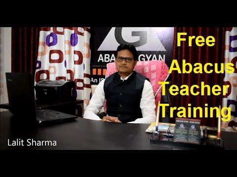 Free Abacus Teacher Training