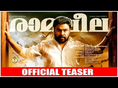 Ramaleela Official teaser| Dileep | Arun Gopy | Mulakuppadam Films