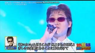 ANZEN漫才 米米CLUB 浪漫飛行 ものまね王座決定戦 2017.11.24