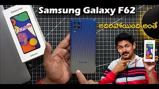 Samsung Galaxy F62 Unboxing and initial impression🔥