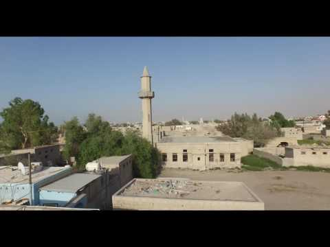 Al Hamra Village- Ras Al Khaimah
