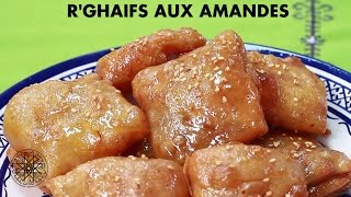 Repeat youtube video Choumicha : R'ghaifs aux amandes