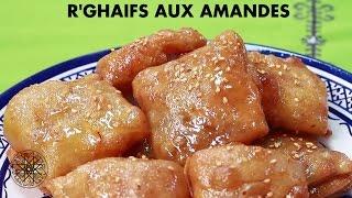 Repeat youtube video Choumicha : R'ghaifs aux amandes