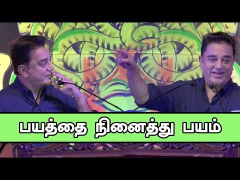 LIFE is an incident ! - Kamal Haasan Inspirational speech