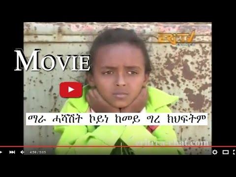 New Eritrean Movie 2016 - Metzaii - Eritrea TV