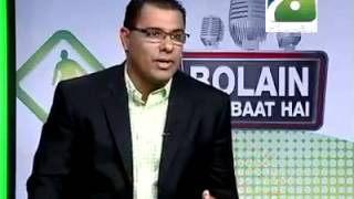 Bolain kya baat hai with Waqar Younis part 3