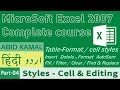 Tutorial #4 - Cells Styles & Editing - Filter Find & Replace - Fill AutoSum In Excel