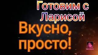 Постный рис с овощами. #постный #рис #овощами #лариса #лазариди