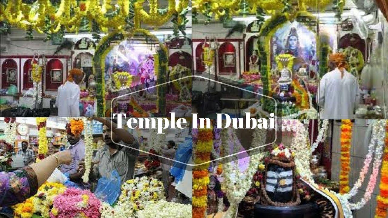 Hindu Temple In Dubai