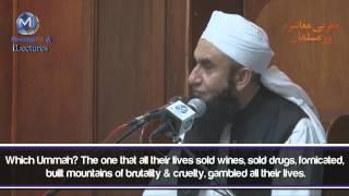Maulana Tariq Jameel - Ya Rabbi Ummati Ya Rabbi Ummati