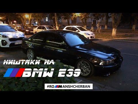 КАКИЕ НИШТЯКИ МОЖНО ПОСТАВИТЬ НА BMW E39?! ОБЗОР ВСЕХ ДООСНАЩЕНИЙ И ТЮНИНГА ///