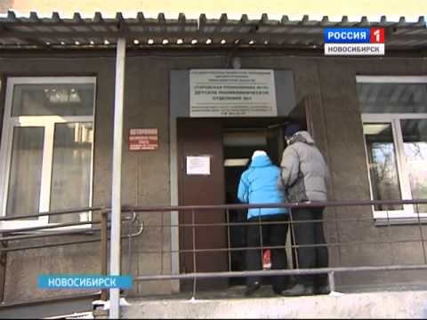 Из-за недостатка поликлиник в Новосибирске назрева