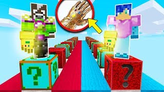 ¡LUCKY BLOCKS MÁS PODEROSOS VS GUANTELETE DEL INFINITO DE THANOS! 😱💎 | MINECRAFT MODS