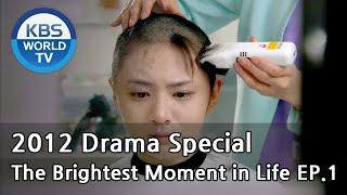 Video The Brightest Moment in Life | 인생에서 가장 빛나는 시간 - Ep.1 (Drama Special / 2012.03.30) download MP3, 3GP, MP4, WEBM, AVI, FLV Maret 2018