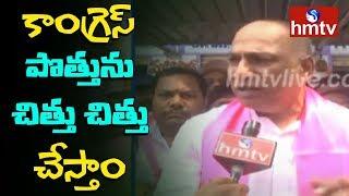 ఎన్నికల ప్రచారాన్ని ప్రారంభించిన ఎంపీ..! MP Malla Reddy Face To Face With hmtv