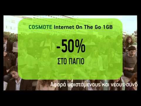 Decodare Iphone  Vodafone Uk