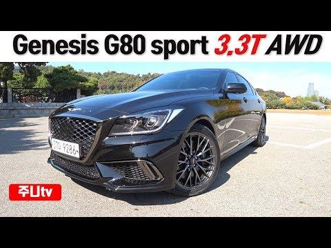 g80  , genesis g80 sport htrac test drive