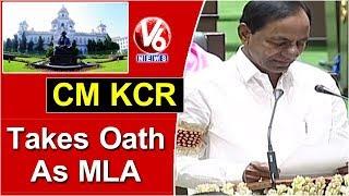 Telangana CM KCR Takes Oath As MLA In T Assembly | Telangana Assembly | V6 News