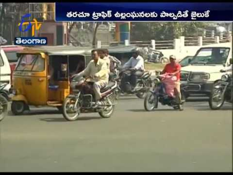 Traffic Police To Introduce New Strict Rules In Hyderabad | CP Mahendar Reddy