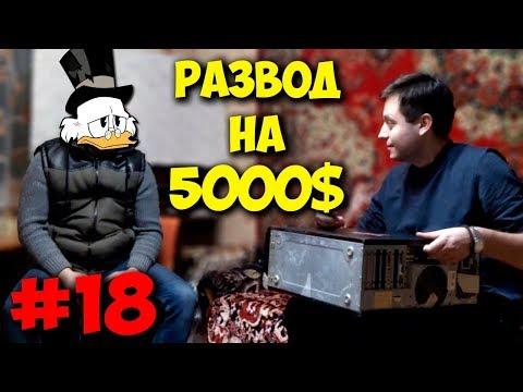 ДОМУШНИКИ / ОБМАН ПРИ СБОРКЕ ИГРОВОГО ПК ЗА 5000$!