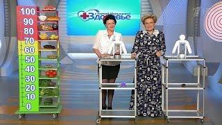 Здоровье. Продукты‑обманщики. Свекла.  (24.01.2016)