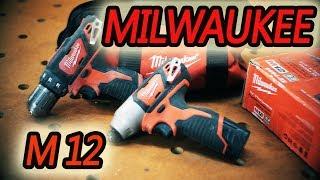 Обзор набора шуруповерта и импульсного винтоверта Milwaukee M12