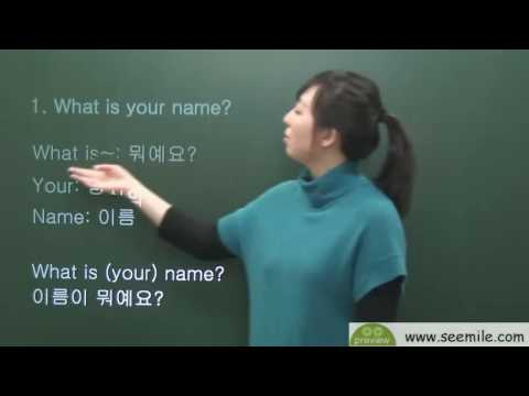 """(seemile.com) about """"What is your name"""" 이름이 뭐에요? by seemile.com"""