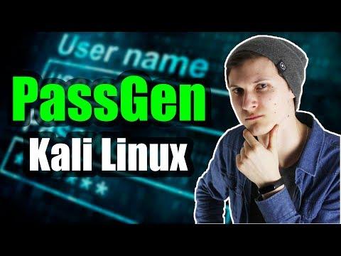 Откуда у них ТВОИ ПАРОЛИ ?!? | PassGen / Kali Linux | Как защититься от взлома?