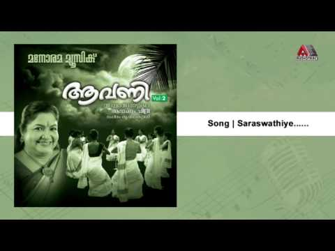 Saraswathiye | Aavani (Vol-2)