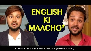 Job Interview - English Ki Maacho** | NS ki Duniya |
