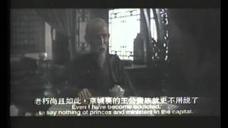 Opium War (Drama 1997) 1/15 english subtitle