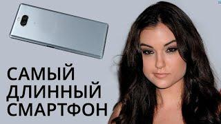 Sony Xperia - Опыт использования и обзор Sony Xperia 10