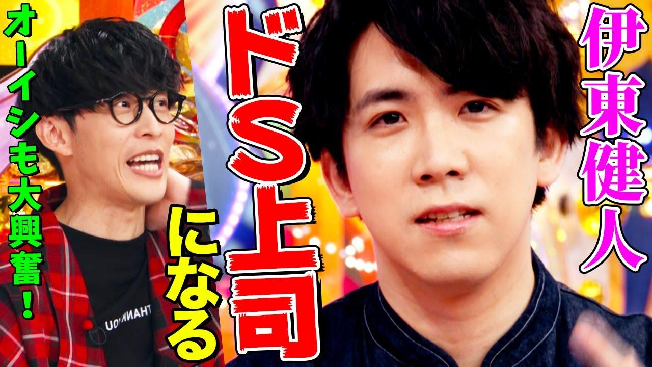 オーイシ&鈴木愛理のムチャぶりで伊東健人がドS上司に❗️好きなアニメBEST3も発表❣️【アニソン神曲カバーでしょdeショー‼️】