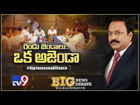 Big News Big Debate : BJP-Janasena Alliance - Rajinikanth TV9