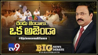 Big News Big Debate : BJP-Janasena Alliance - Rajinikanth TV9