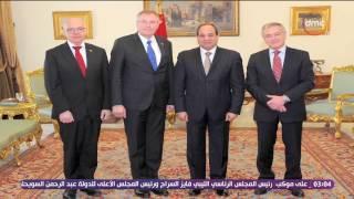 الأخبار - السيسي يشدد على تطوير التعاون بين مصر وألمانيا في مجال مكافحة الإرهاب