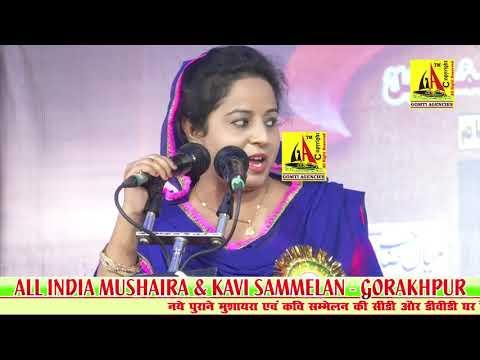 Naziya Sehri, मुशायरा एवम कवि सम्मलेन गोरखपुर, Mushaira & Kavi Sammelan, Gorakhpur