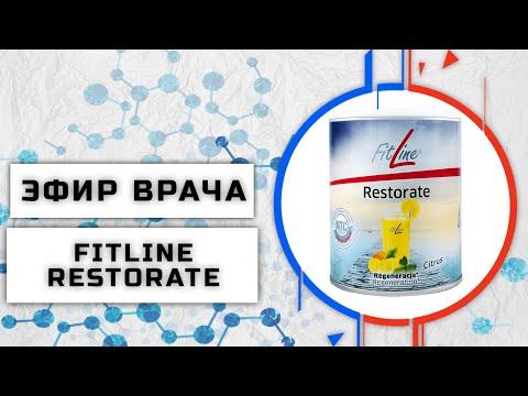 Restorate от PM International