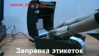 Принтер штрих кодов(Принтер штрих кодов. Подробнее узнать про принтер штрих кодов можно тут: http://www.store.ru/catalog/ID1_3242 Термотрансфер..., 2010-03-21T03:40:09.000Z)