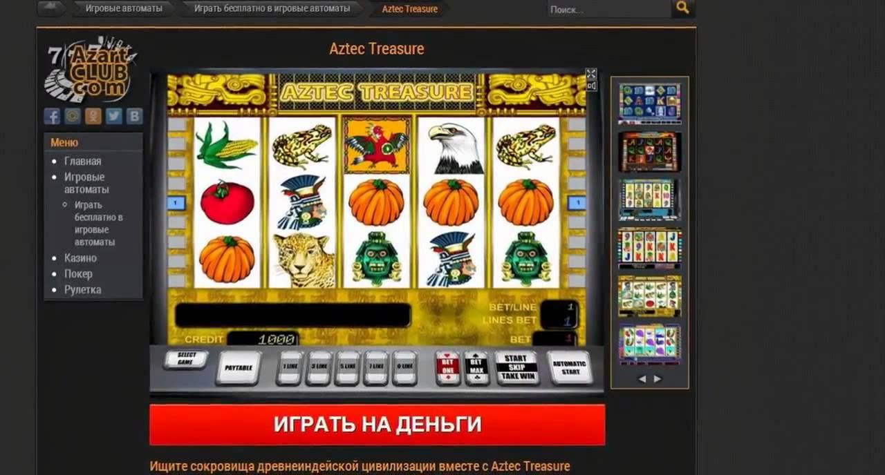 Карточная игра рамс играть онлайн