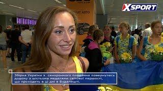 Анна Волошина, украинская синхронистка. О выступлении на чемпионате мира в Будапеште
