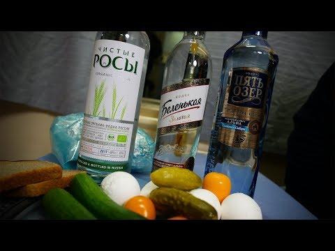 Вкусовщина(18+): Водка (на спирте Альфа)