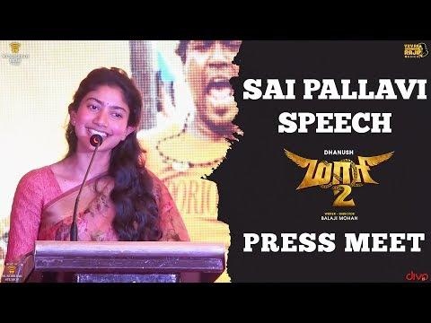 Sai Pallavi Speech at Maari 2 Press Meet | Dhanush | Balaji Mohan | Yuvan Shankar Raja