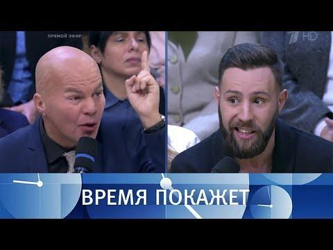 Украина: массовые протесты